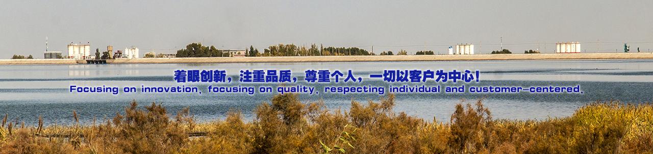 长幅(企业文化).jpg