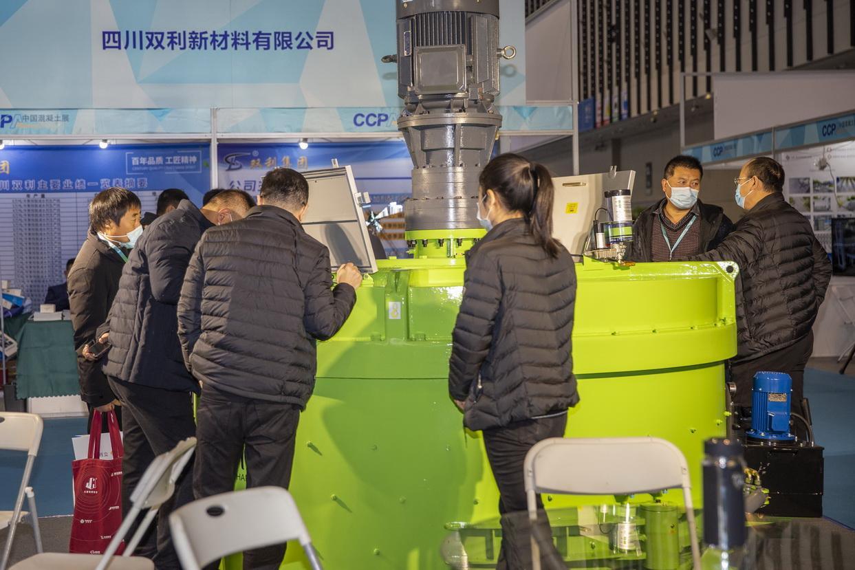 2020年中国混凝土展(南京)